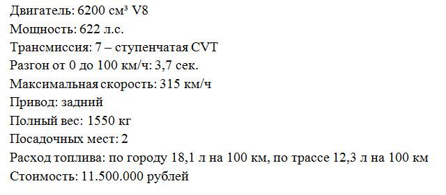 2014-05-04_094031