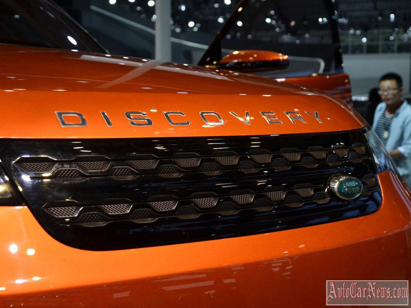 2015 Land Rover Discovery Vision photo