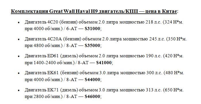 2014-11-10_093826
