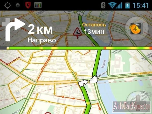 Семь мобильных приложений для водителя