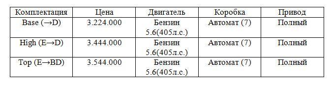 2015-01-11_102235