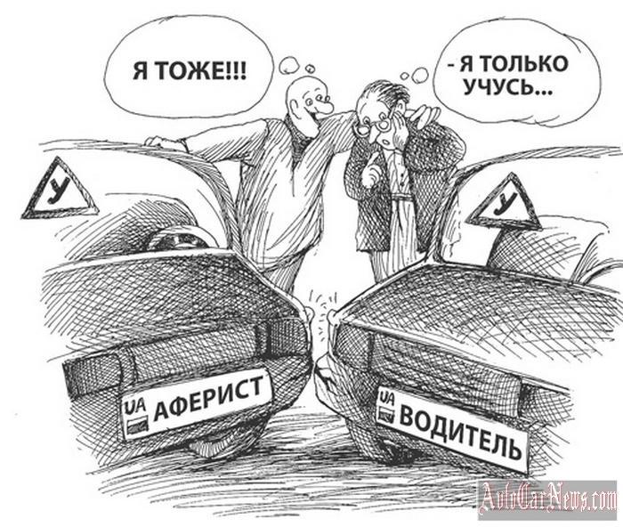 podstavnoe-dtp-kak-ot-etogo-uberechsya-04