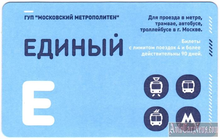 sovety-novichkam-kak-sekonomit-na-benzine-08