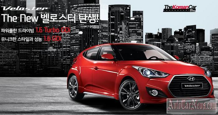 2015-Hyundai-Veloster-Photo-07