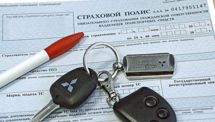 novovvedeniya-v-osago-chego-zhdat-avtovladelcam-01