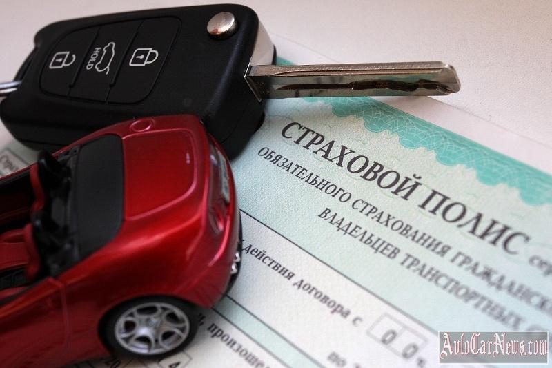 novovvedeniya-v-osago-chego-zhdat-avtovladelcam-03