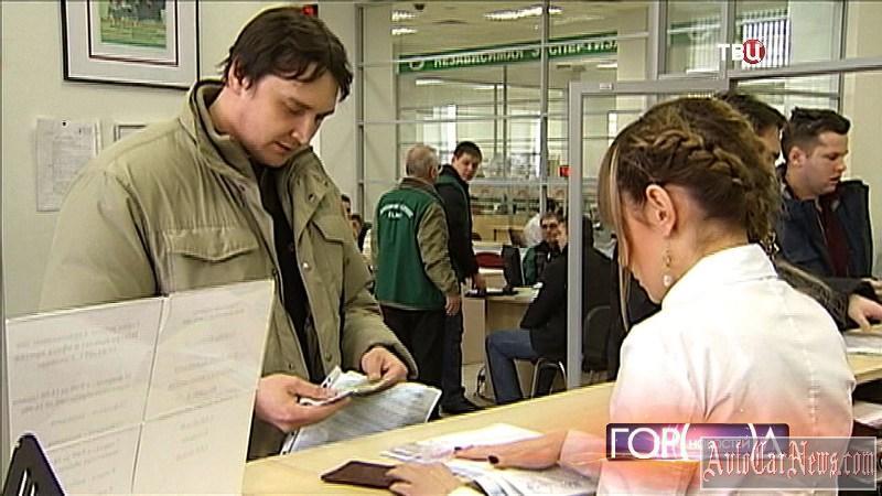 novovvedeniya-v-osago-chego-zhdat-avtovladelcam-04