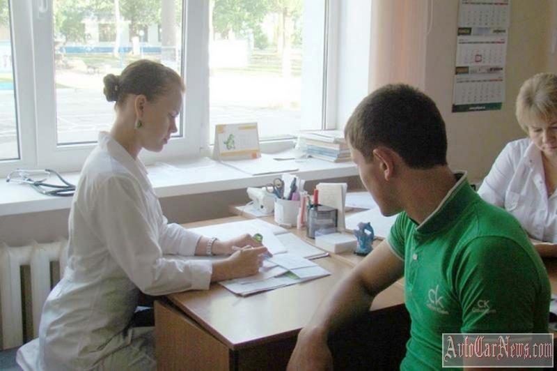 voditelskaya-medkomissiya-avtocarnews-foto-00