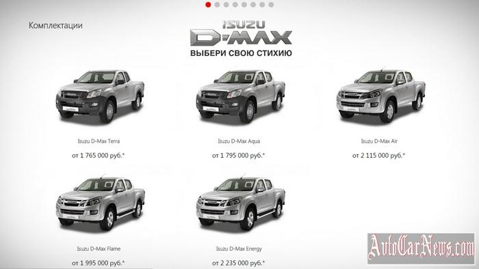 2016_isuzu_d-max_photo-03
