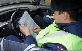 Что ждет водителей в майских изменениях КоАП и ПДД