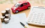Чем отличается кредит под залог от кредита без залога?