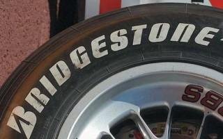 Bridgestone – автомобильные покрышки от японского производителя