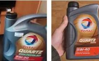 Как определить оригинальное масло Total?