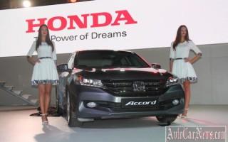 Автосалон в Москве – Honda Accord 2015 мод. года