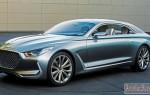 Интересный прототип Vision G Concept от Hyundai