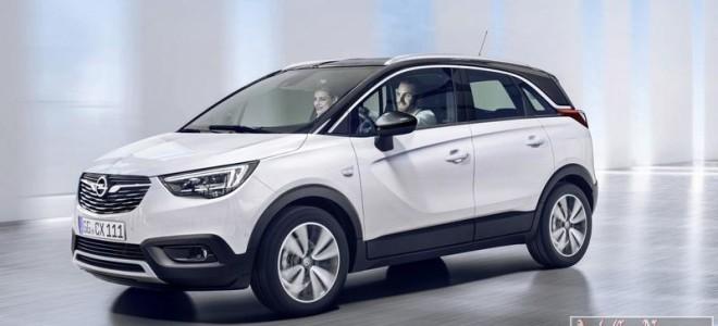 Новый кроссовер Crossland X заменил модель Opel Meriva
