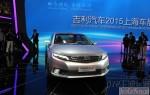 Китайско-шведская дружба представлена на Шанхай-автошоу в лице Geely