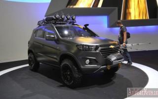 Новая Нива Шевроле признана лучшим концептом автосалона Москвы
