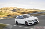Спортивная версия универсала CLA 45 AMG Shooting Brake
