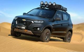 Новая модель Niva Chevrolet будет запущена в серию намного позже