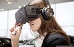 Проект Audi City – подбор автомобиля в виртуальных очках