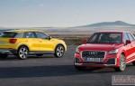 Компактный SUV Audi Q2 2016 -2017 запущен в серийное производство