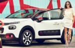 Французы представили новую модель хэтча Citroen C3 в III-поколении