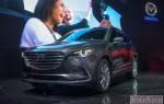 Представлена новая модель Mazda CX-9 2017