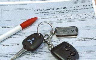 Нововведения в ОСАГО – чего ждать нашим автовладельцам