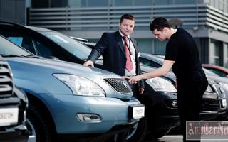 Какой автомобиль купить: новый или подержанный? (часть I)
