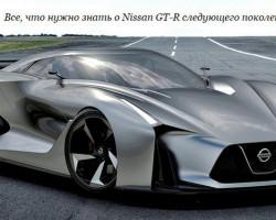 Изучаем спорткар Nissan GT-R во втором поколении