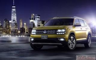 2017 Volkswagen Atlas получил звание самого большого кроссовера