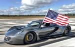 Три суперкара Hennessey Venom GT и не признанный рекорд скорости
