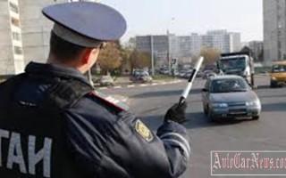 Водительские права – забыл дома!