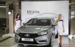 Прототип нового седана Lada Vesta представили на ММАС-2014