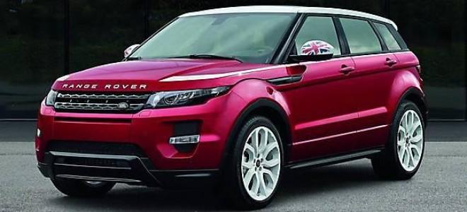 Специальная версия Range Rover Evoque SW1 2015 мод. года
