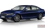 Объявлена цена BMW 7-Series в версии «The Next 100 Years» для рынка РФ