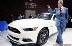 Нью-Йорк 2014 – юбилейная версия Ford Mustang 50 Year 2015