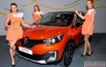 Состоялся дебют компактного SUV Renault Kaptur для рынка России