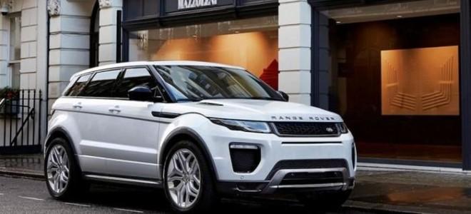 Британцы рассекретили обновленную модель 2016 Range Rover Evoque