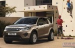 Особая серия Land Rover Discovery Sport для рынка РФ