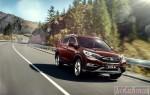 Обновленная версия вседорожника Honda CR-V 2015 стала и переднеприводной