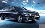 Объявлена цена новой Kia Optima 2016 для рынка России