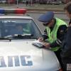 Советы новичкам – как избежать дорожные штрафы