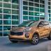 Объявлена новая цена Kia Sportage для рынка России