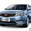 В конце мая на российский рынок выйдет sedan Geely Emgrand 7