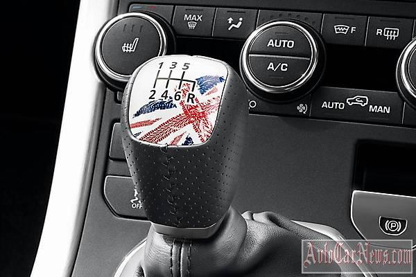 2015 Range Rover Evoque SW1 Photo