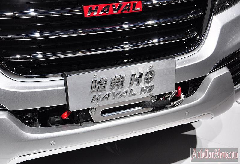 2015 Great Wall Haval H9 Photos