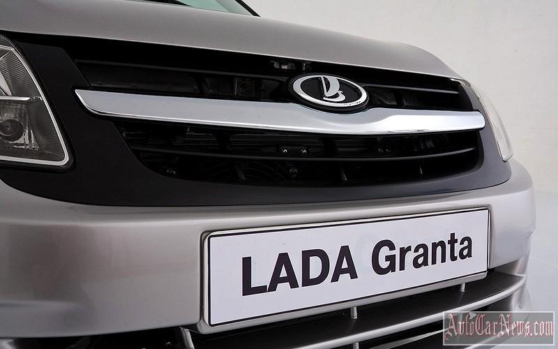 2015 Lada Granda Photo