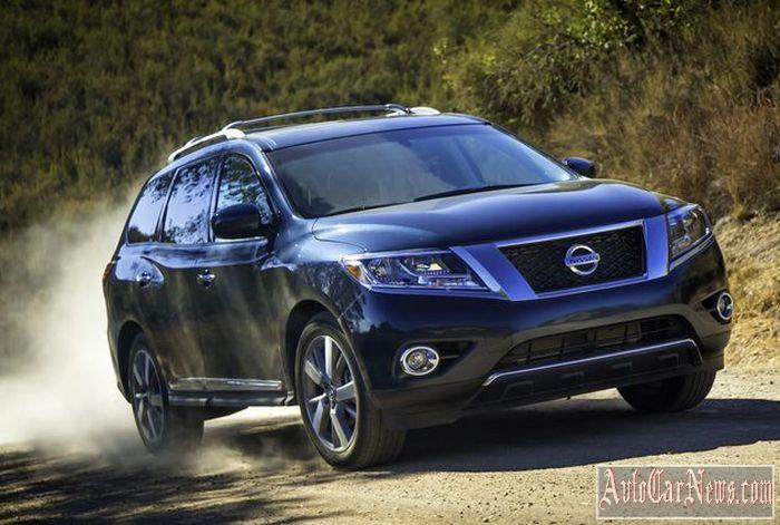 New 2015 Nissan X-Trail Photo
